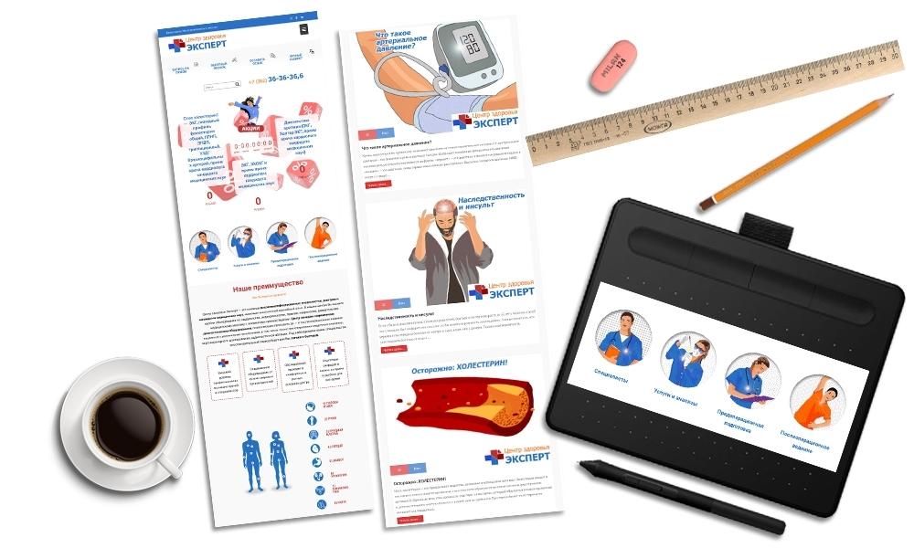 Красивый и многофункциональный сайт для медицинской клиники