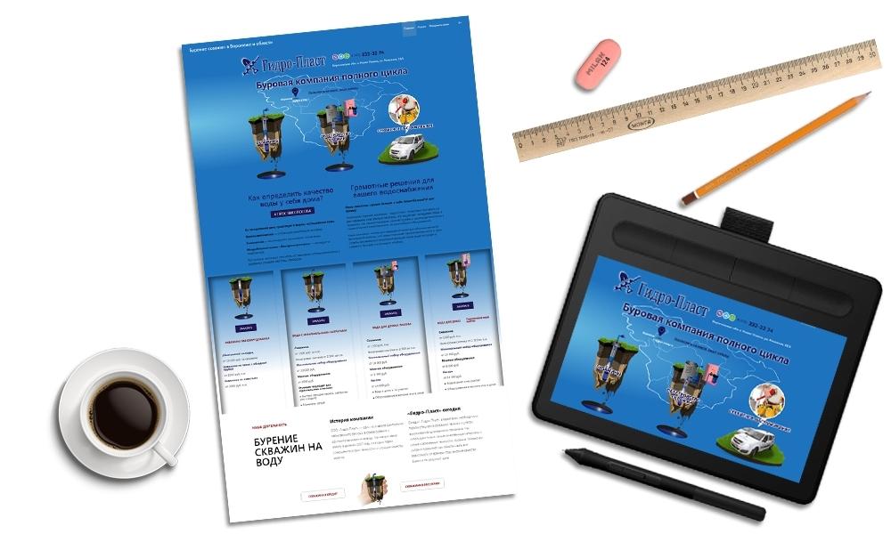 Заказать сайт с нуля: красивый дизайн, поддержка и продвижение